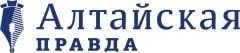 Алтайская правда