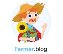 Фермер блог