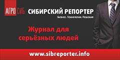 Сибирский репортер