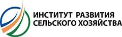 Институт развития сельского хозяйства