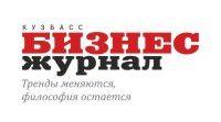 Кузбасс бизнес-журнал