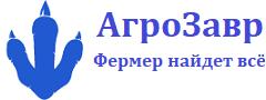 АгроЗавр