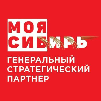 Моя Сибирь