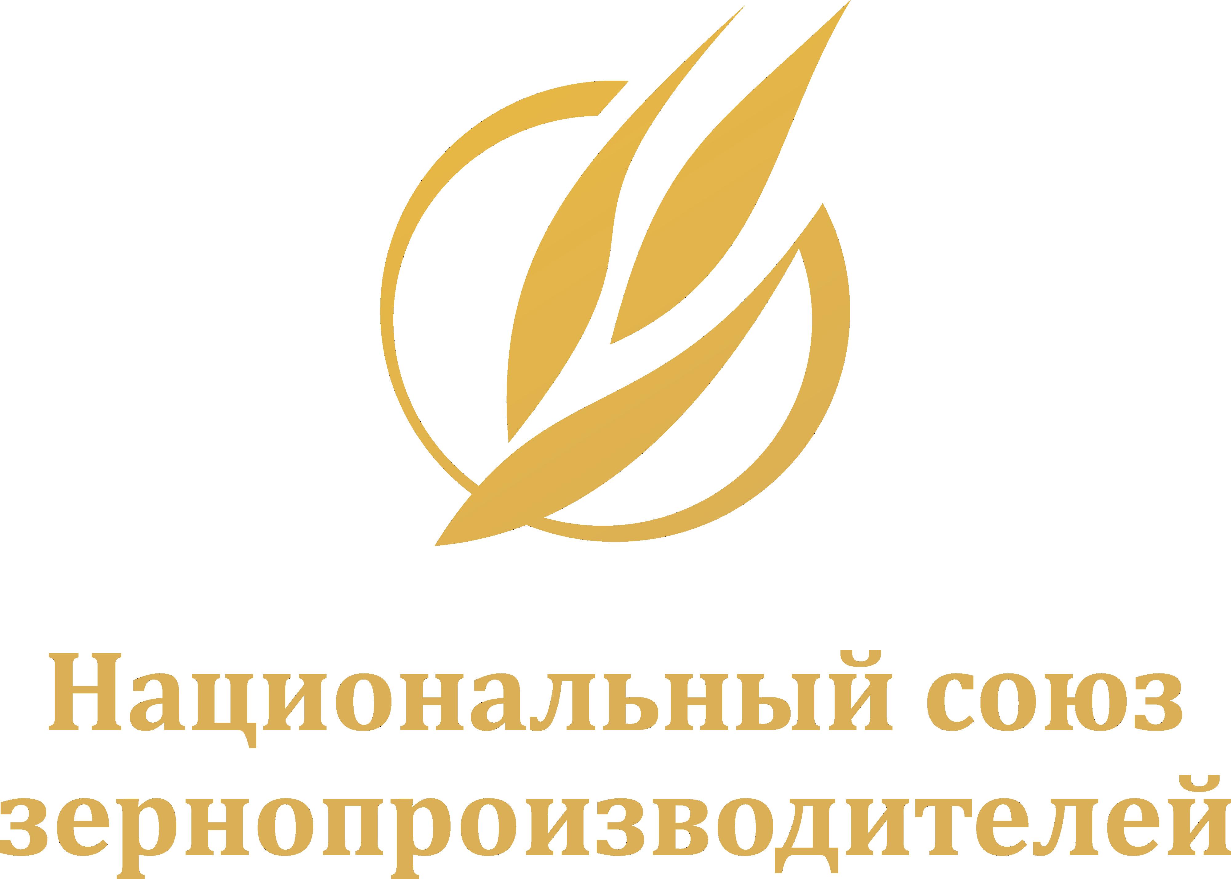 Национальный союз зернопроизводителей