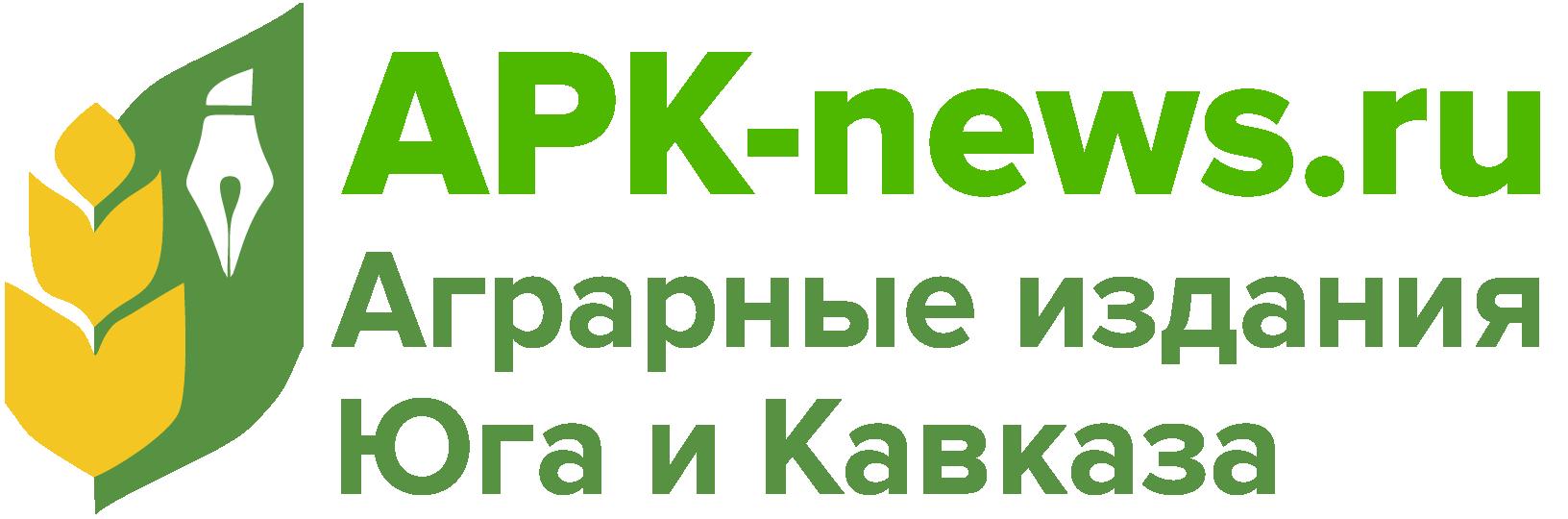 Аграрные издания Юга и Кавказа